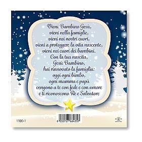 Aimant de Noël Crèche Mages prière Viens Enfant Jésus ITA s2