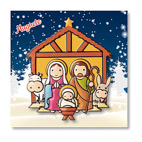 Christmas Magnet with Baby Jesus is Born prayer  s3