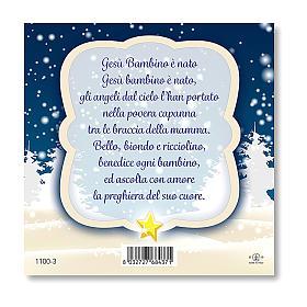 Aimant de Noël Crèche prière L'Enfant Jésus est né ITA s2