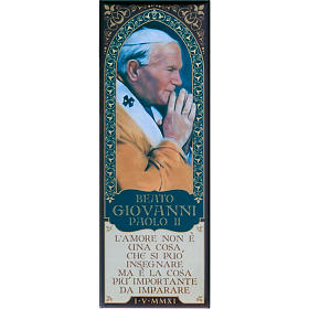 John Paul II magnet it - 01 s1