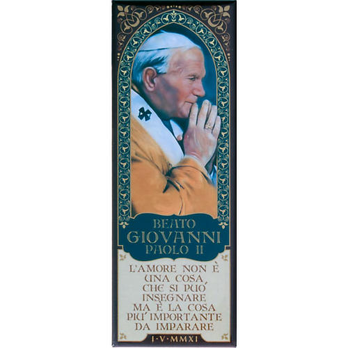 Planche de Jean-Paul  II it - 01 1