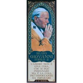 Magnete Giovanni Paolo II - 01 s1