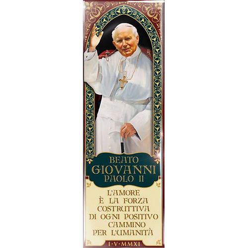 John Paul II magnet it - 03 1