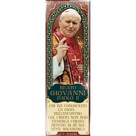 Imán Juan Pablo II - 04 s1