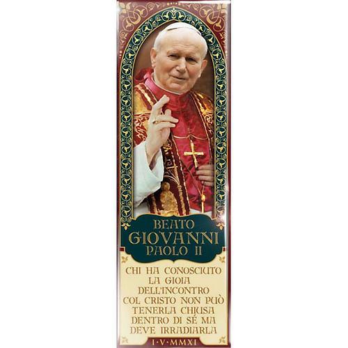 Magnete Giovanni Paolo II - 04 1