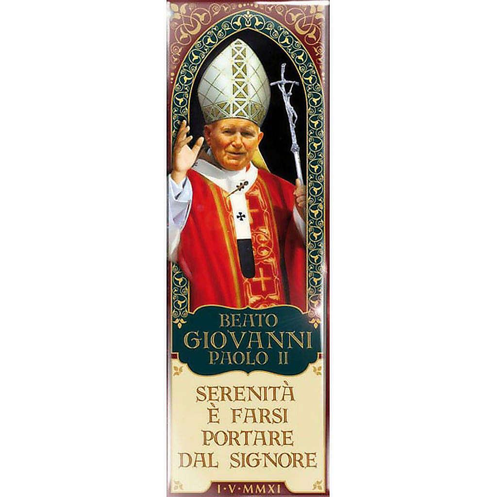 Magnete Giovanni Paolo II - 06 3