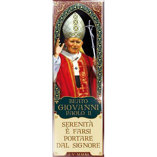 Magnete Giovanni Paolo II - 06 1