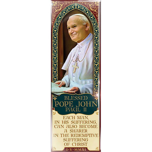 Magnete Blessed Pope John Paul II - Eng. 03 1