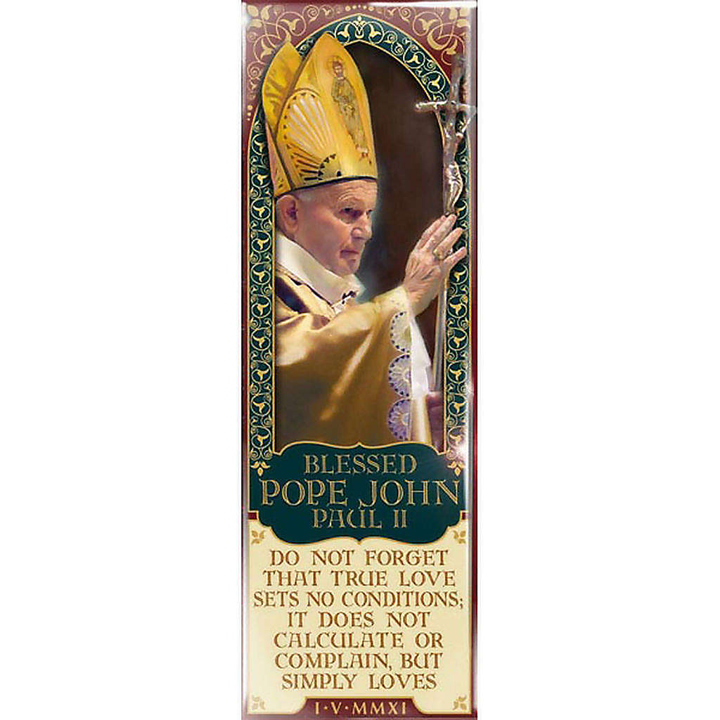 Magnete Blessed Pope John Paul II - Eng. 02 3
