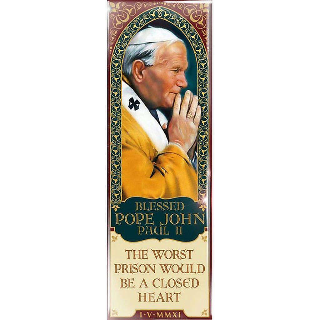 Magnet Blessed Pope John Paul II - Eng. 01 3