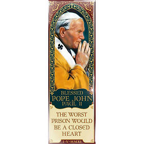 Religious Magnets: John Paul II magnet - eng. 01