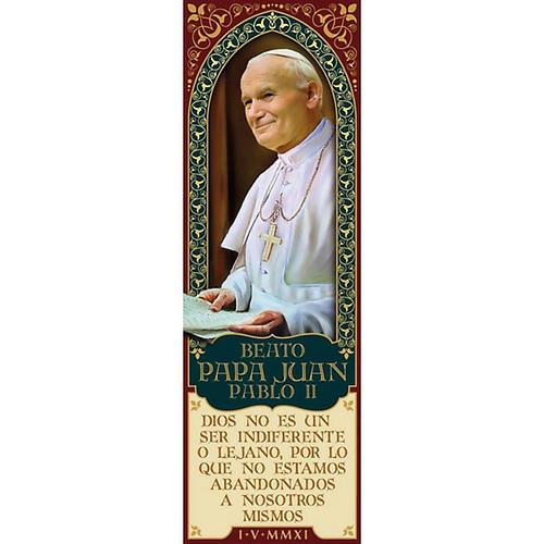 Imán bendito Juan Pablo II - ESP 03 1