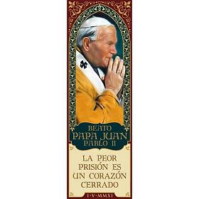 Imán  bendito Juan Pablo II - ESP 01 s1