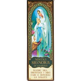 Magnete Madonna Nostra Signora di Lourdes - ITA 12 s1