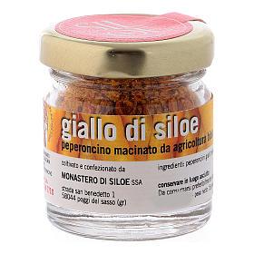 Chiles en confección regalo Monasterio de Siloe s3