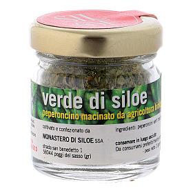 Chiles en confección regalo Monasterio de Siloe s4