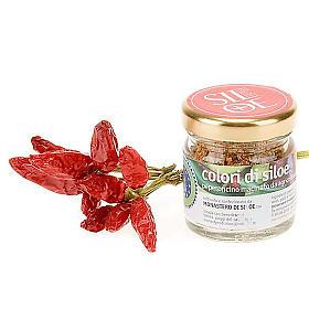 Oli e condimenti: Peperoncino Colori di Siloe 15 gr Monastero di Siloe