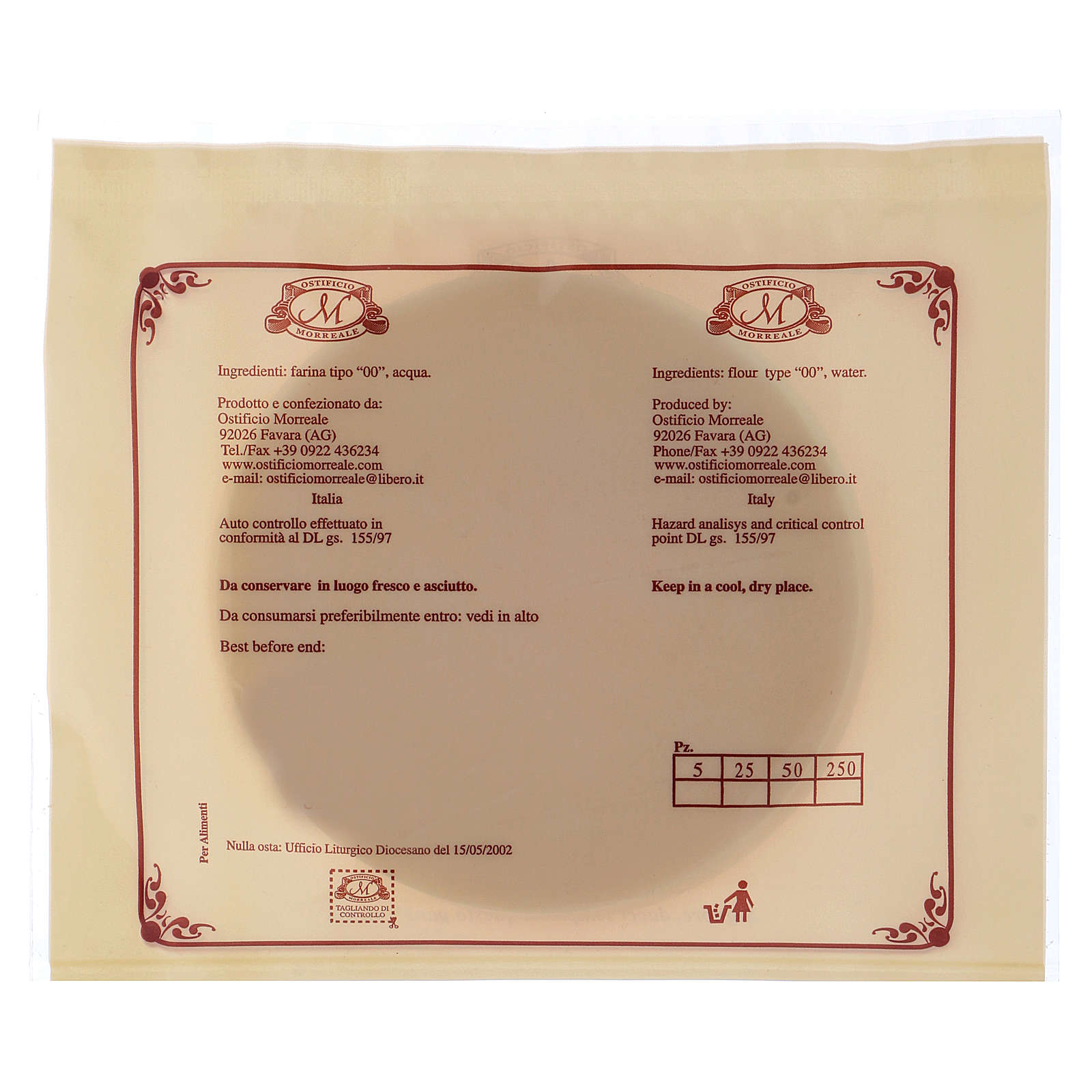 Hostie Koncelebra 5 sztuk średnica 12.5 cm cienkie 3