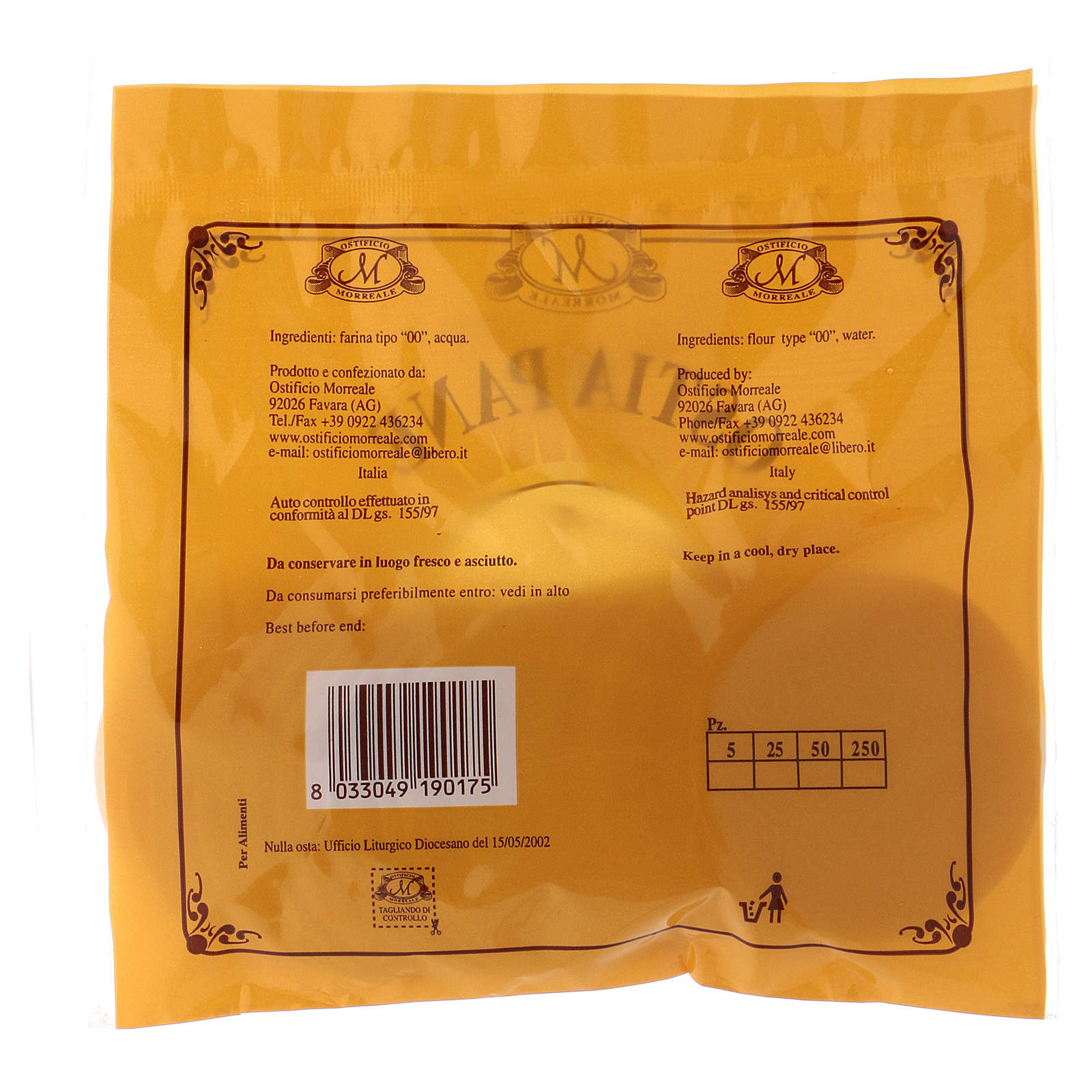 Thick altar bread 7.5 cm diameter 25 pcs bag 3