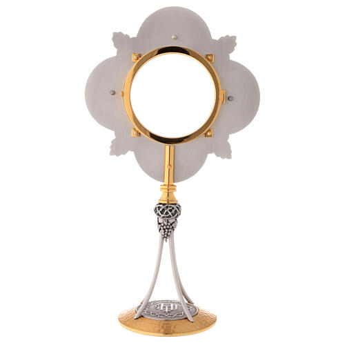 Gold plated monstrance cast brass 4 in diameter 7