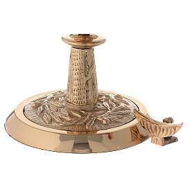 Ostensoir laiton doré couronne laurier h 27 cm s5