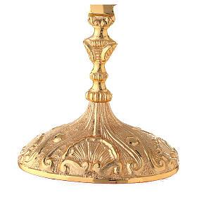 Reliquiario ovale croce trilobata raggi ottone dorato 28 cm s3