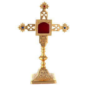 Squared reliquary with latin cross of gold plated brass 9 3/4 in s1