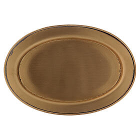Matte gold plated brass candle holder plate 4 3/4 in s1