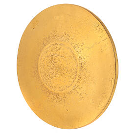 Gold plated aluminium plate for candles engraved with leaves d. 5 1/2 in s3