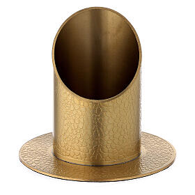 Gold plated brass candle holder with leather finish 2 in s1