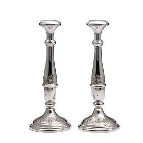 Portacandele coppia argento 800 s1