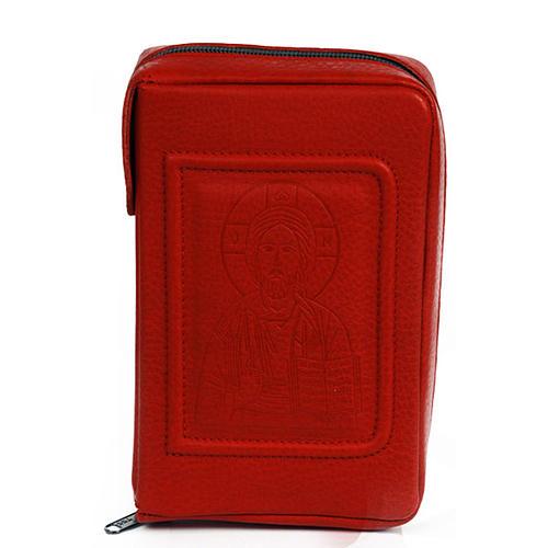 Copertina 4 volumi Pantocratore rossa 1