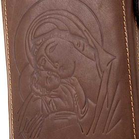 Couverture bréviaire 4 vol. image s6