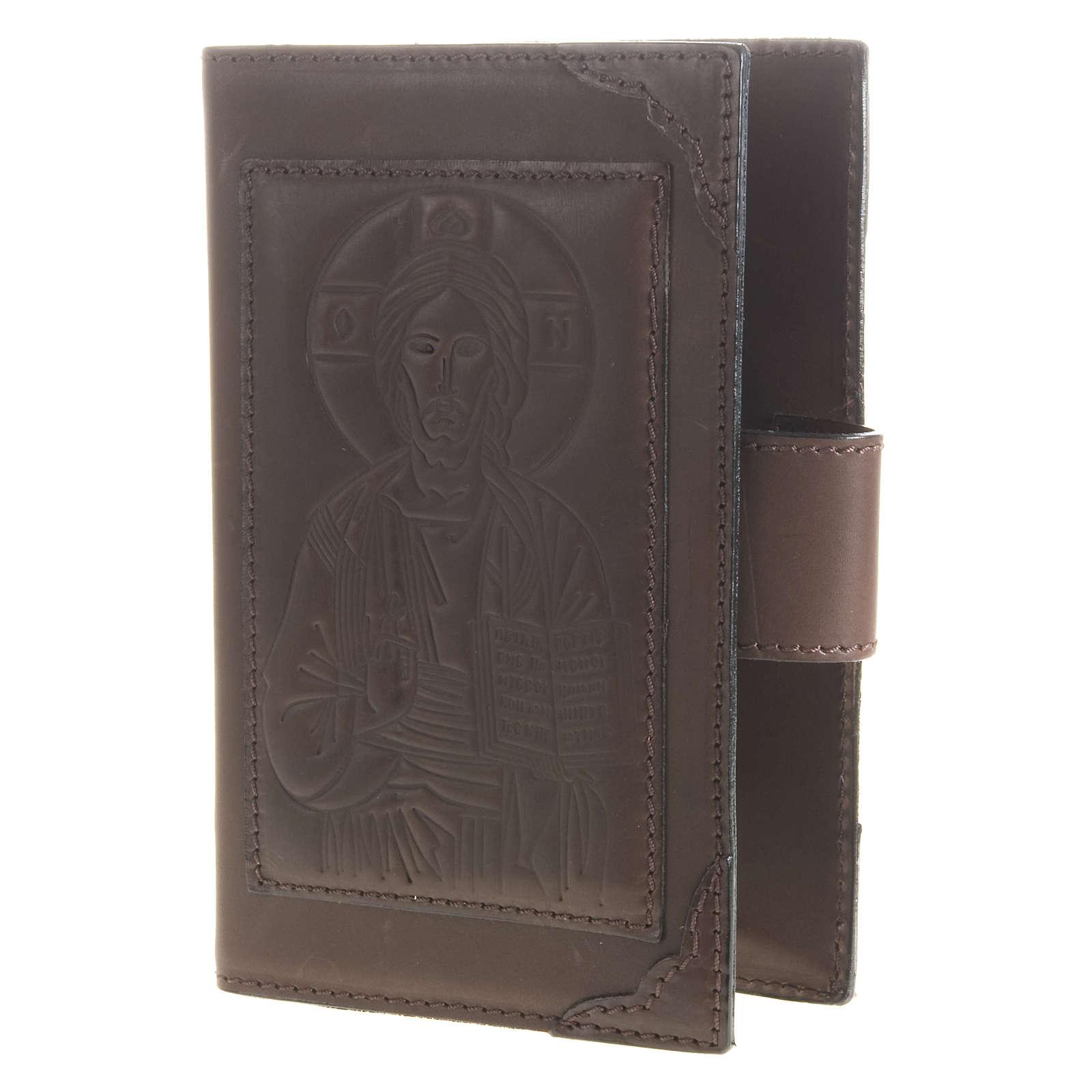 Capa breviário vol. único couro 4