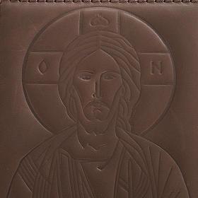 Capa breviário vol. único couro s4