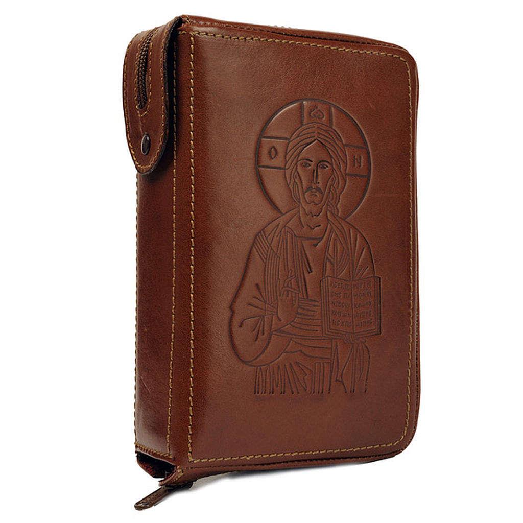 Capa breviário vol. único couro com fecho de correr 4
