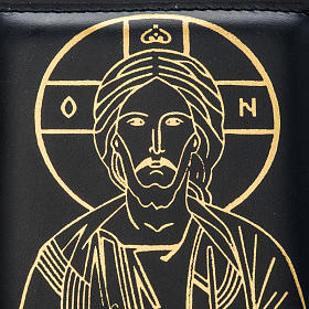 Cover for Roman missal in black leather with golden printing s6
