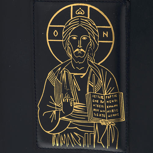 Cover for Roman missal in black leather with golden printing 3