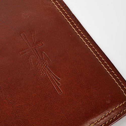 Leather Cover for Sacred Rites 3