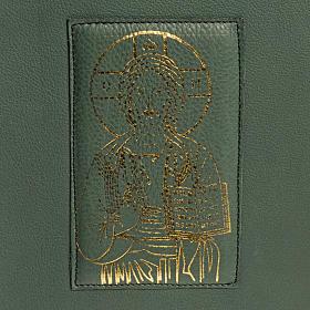 Funda para Misal Romano verde estampa dorado s4