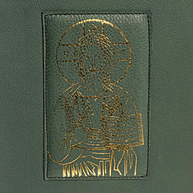 Cover for Roman Missal, green leather s4