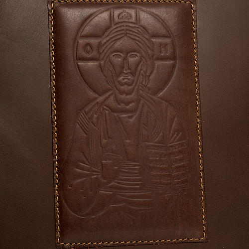 Dark Brown Lectionary Slipcase with Image of Christ 2