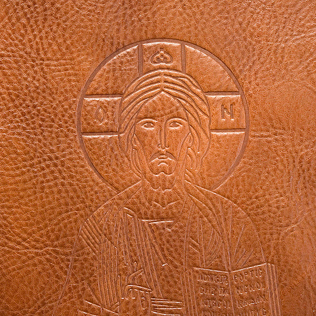 Genuine leather slipcase for Lectionary with Pantocrator 4
