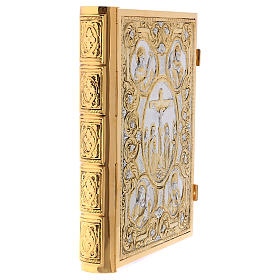Golden brass lectionary/evangeliary book cover s3