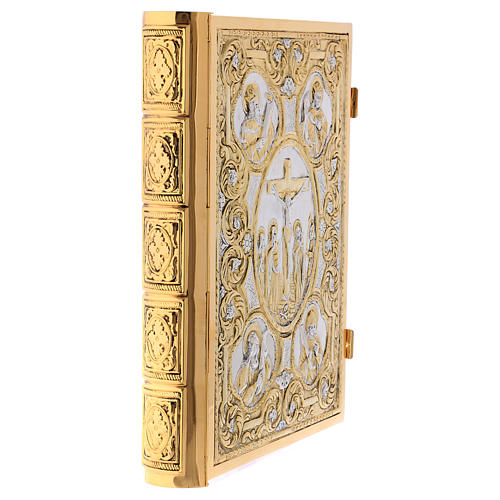 Golden brass lectionary/evangeliary book cover 3