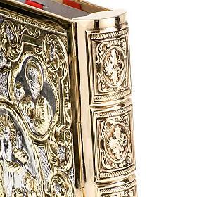 Copri lezionario evangelario ottone dorato s5