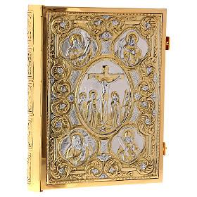 Copri lezionario evangelario ottone dorato s1