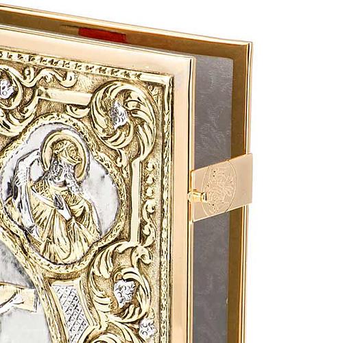 Copri lezionario evangelario ottone dorato 3