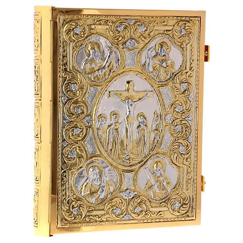 Copri lezionario evangelario ottone dorato 1