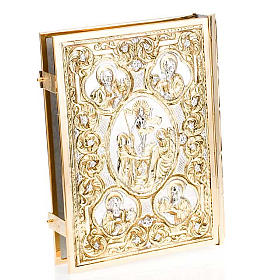 Golden brass lectionary/evangeliary cover s1